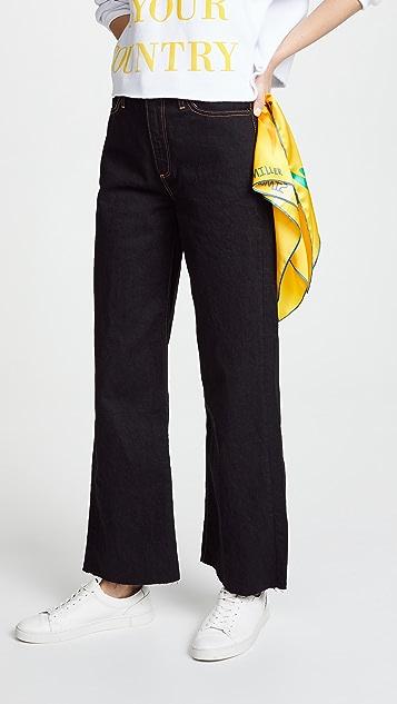 Simon Miller Denver Scarf Jeans - Black