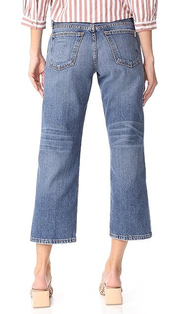 Siwy Maria Luisa Parallel Leg Pants
