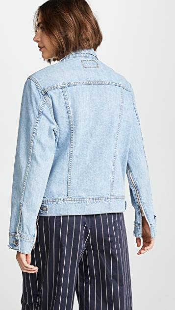 Siwy Evy Zip Sleeve Denim Jacket