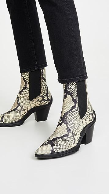 Stella Luna Hybrid Boots