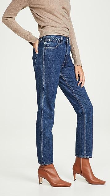 SLVRLAKE Virginia High Rise Tapered Leg Jeans