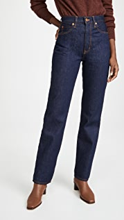 SLVRLAKE London High Rise Straight Leg Jeans
