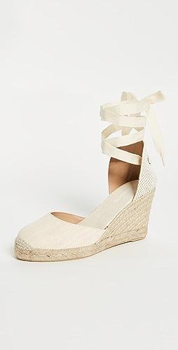 Soludos - 编织底坡跟绑带凉鞋