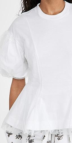 Simone Rocha - Tulle Overlay Sculpted Top
