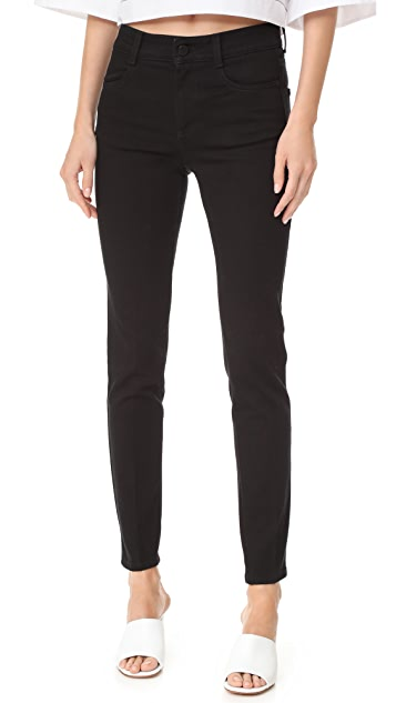 Stella McCartney High Waist Skinny Jeans