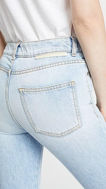 Stella McCartney High Waist Skinny Jeans