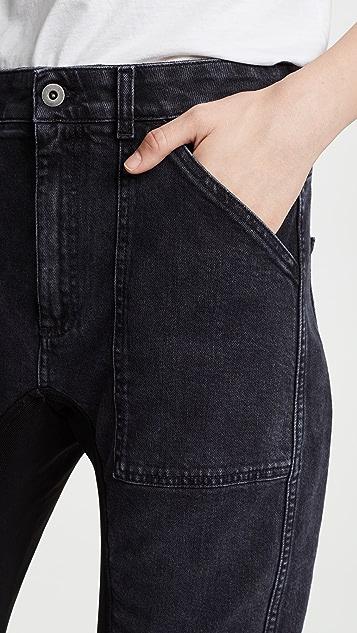 Stella McCartney Vintage Jeans