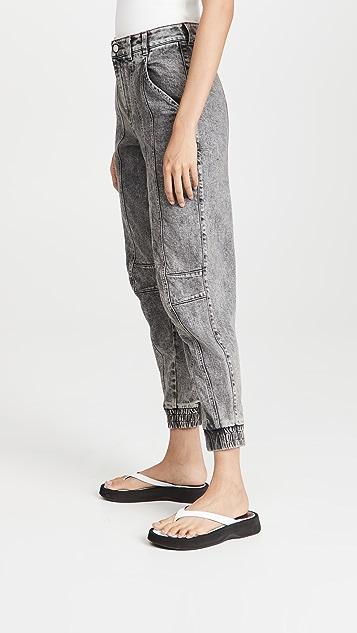 Stella McCartney Grey Galaxy Wash Jeans