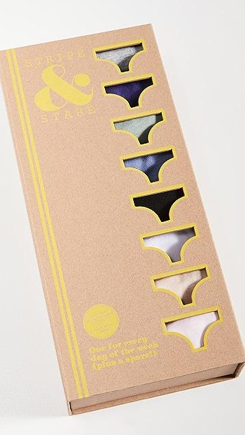 Stripe & Stare Ultimate Basics 8 Pack