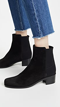 Easy On Reserve Booties