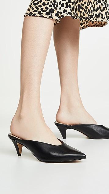 Steven Туфли без задников Elora с остроконечными носками