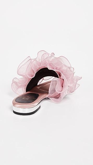 Suecomma Bonnie Chiffon Ruffle Slides