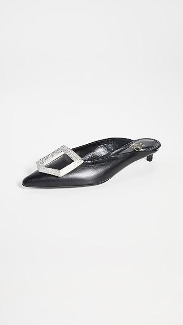 Suecomma Bonnie 珠宝镶嵌穆勒鞋