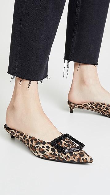 Suecomma Bonnie Туфли без задников с отделкой камнями и леопардовым принтом