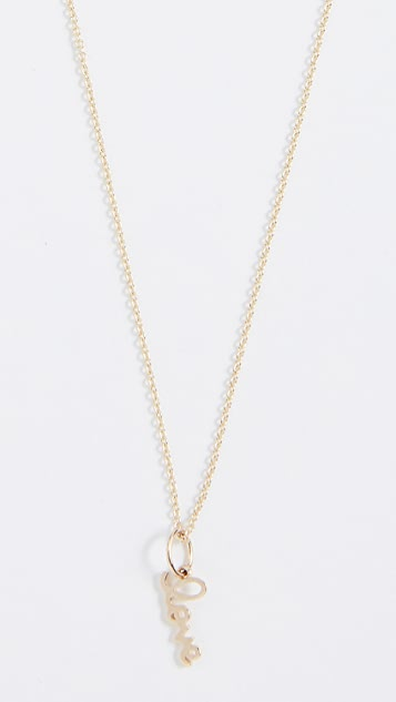 Sydney Evan Tiny Pure Love Charm Necklace - Gold