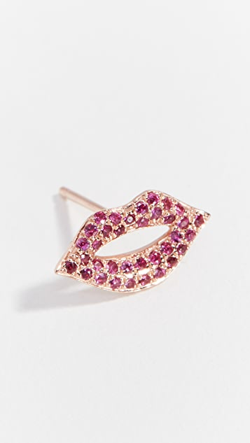Sydney Evan 14k Rose Gold Lips Single Stud Earring