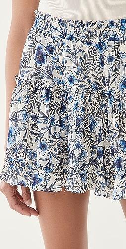 MISA - Marion 半身裙