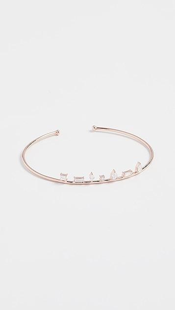 Tana Chung 18k Rose Gold Lilliput Bracelet