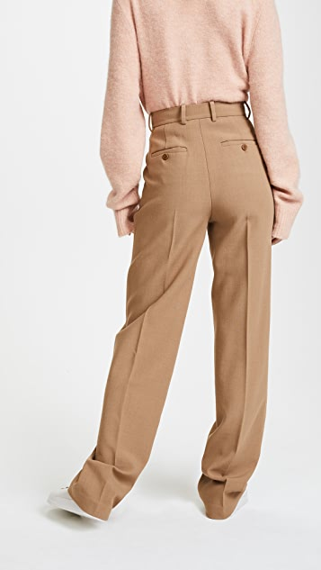Theory High Waist Pleated Pants