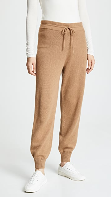 Theory Relaxed Wool Track Pants