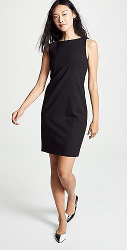 Theory - Betty 2B Dress