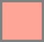 粉色荧光色