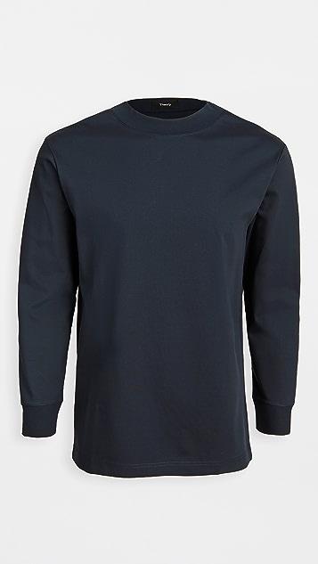 Theory Elias Crew Neck Sweatshirt