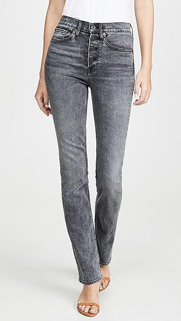 3x1 Poppy Slim Bootcut Jeans