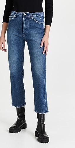 3x1 - Emma Sneaker Trampled Hem Jeans