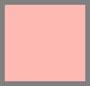 粉色葡萄柚