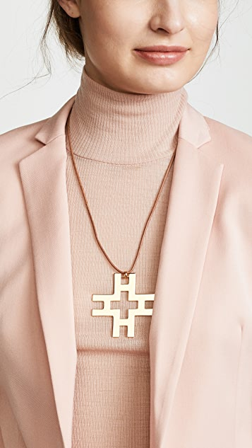 Tory Burch H Pendant Necklace