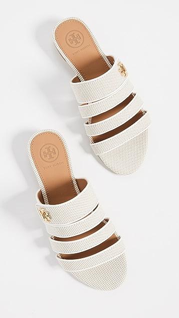 Tory Burch Kira Multiband Sandals - Natural/Perfect Ivory