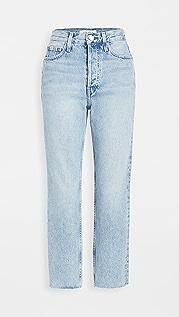 TRAVE Harper Crop Slim Straight Bite Seam Jeans
