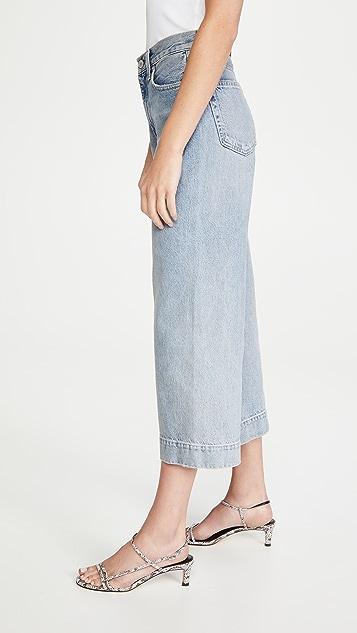TRAVE Audrey Crop Wide Leg Jeans