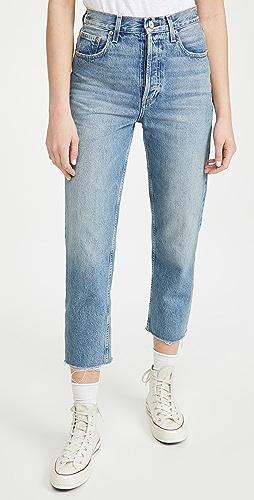 TRAVE - Harper Crop Slim Straight Bite Seam Jeans