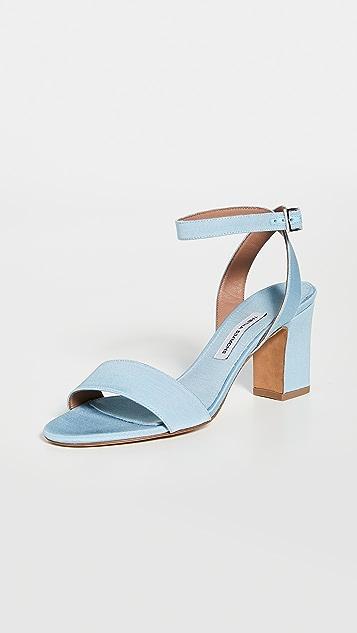 Tabitha Simmons Leticia Sandals