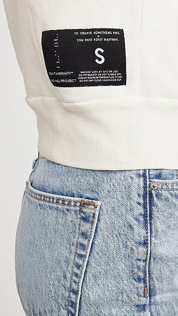 Unravel Project 毛圈布系带圆领上衣