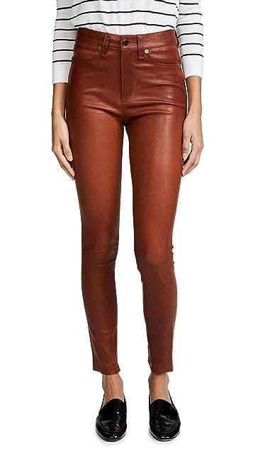 Veronica Beard Jean Kate Skinny Leather Pants