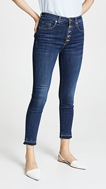 1b64a401d5 Veronica Beard Jean Debbie Jeans with Fraying