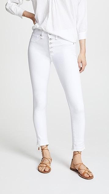 Veronica Beard Jean Debbie High Waist Skinny Jeans