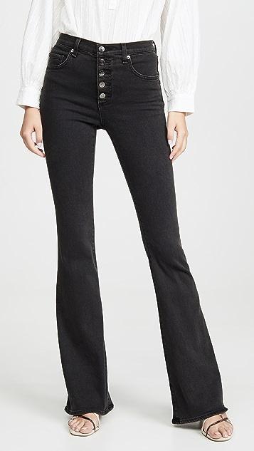 Джинсы Veronica Beard Расклешенные джинсы-скинни Beverly с высокой посадкой