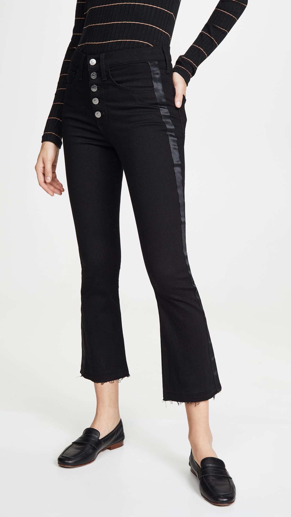 Veronica Beard Jean Carolyn Baby Boot Jeans