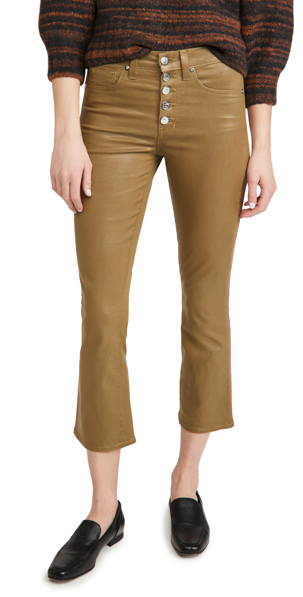 Veronica Beard Jean Carolyn Coated Jeans