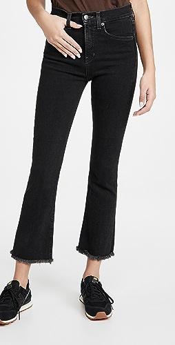 Veronica Beard Jean - Carly Kick Flare Jeans