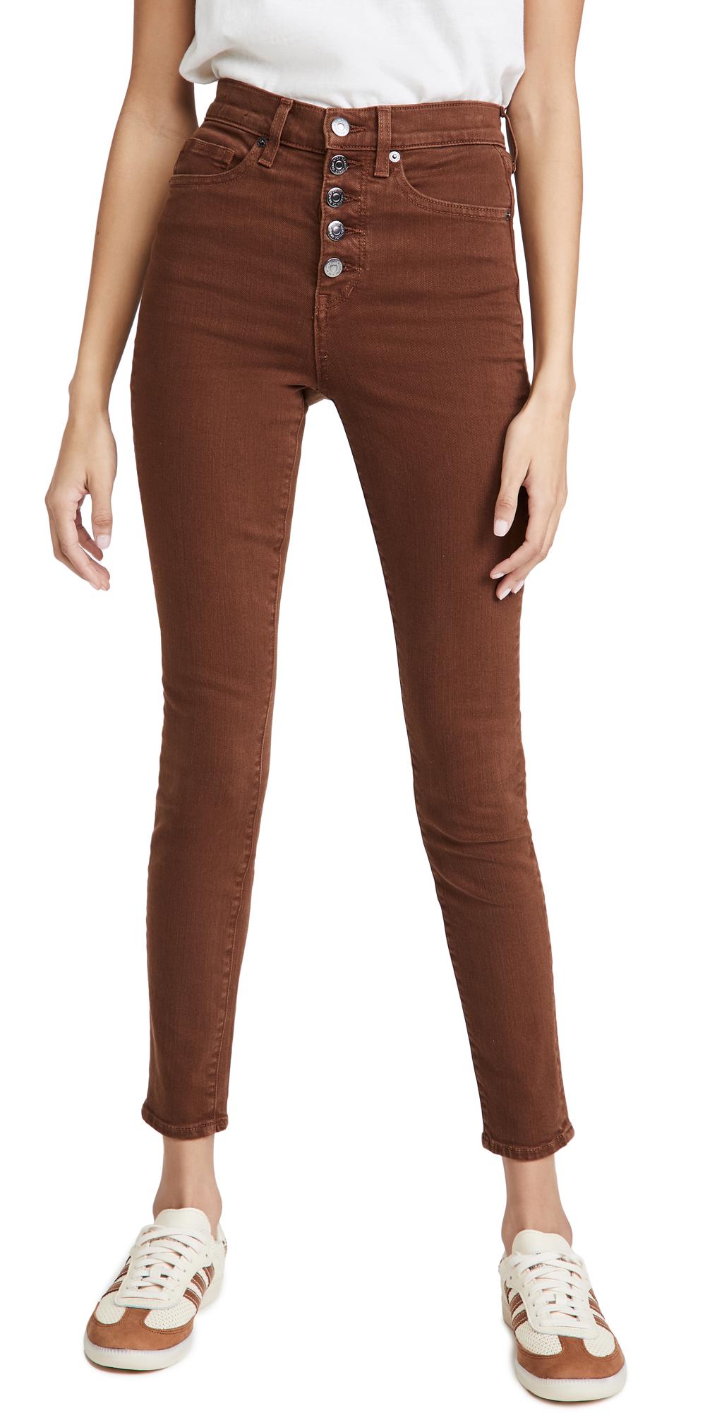 Veronica Beard Jean Maera Extra High Rise Skinny Jeans