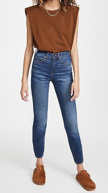 Veronica Beard Jean Debbie High Rise Skinny Jeans