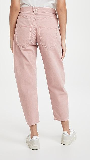 Veronica Beard 牛仔裤 Charlie 贴袋直筒裤