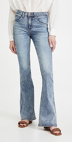 Veronica Beard Jean - Beverly High Rise Skinny Flare Jeans