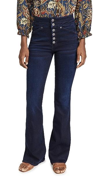 Veronica Beard Jean Beverly High Rise Skinny Flare Jeans