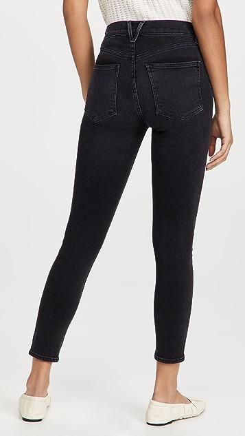 Veronica Beard Jean Debbie High Rise Skinny Ankle Jeans
